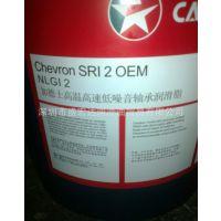 加德士特级高速轴承脂RPM Greace SRI OEM 合成聚脲润滑脂