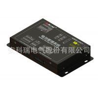 安科瑞电气ABMS-EV03-12锂电池管理系统