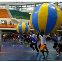 趣味运动会道具户外拓展训练游乐设备亲子互动道具