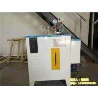 价格(在线咨询)、乌兰察布电蒸汽发生器、6kw 电蒸汽发生器