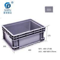 塑料400-175可堆式周转箱,欧式标准箱厂家供应