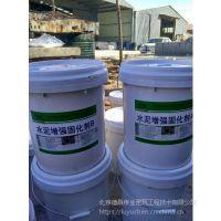 隧道密封凝固剂 水泥增强固化剂