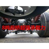 80挖机拖车小型挖机拖车厂家0.8L排量凯马蓝牌平板
