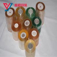 供应pvc包装膜 静电膜 电线膜 塑料电线包装保鲜膜