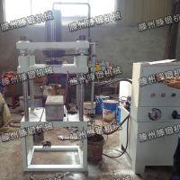 现货供应50吨四柱液压机 陶瓷粉末成型油压机