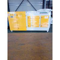 专业生产废气处理设备等离子光氧一体机uv光解 臭气废气净化器