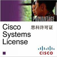 思科L-SX20-MS多点许可 多点控制单元L-5300-4PL软件激活License