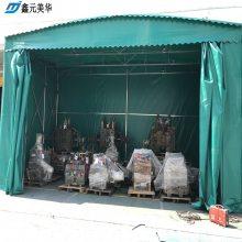 杭州临安市伸缩活动雨棚布仓库大型雨棚阻燃布物流仓储推拉篷