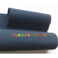 3mm厚空气净化污水 通风排放系统 工业废气处理活性炭纤维过滤棉