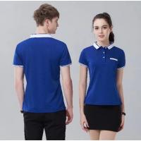 广州增城订做绣LOGO工衣,订做T恤衫工作服,新塘工厂厂服订制
