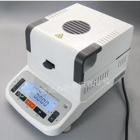 中西(LF现货)水分测试仪 型号:QL-610A库号:M407073
