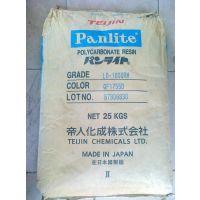 销售PC E-8715 日本帝人安徽河北上海苏州