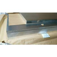 进口铝合金板6063 高强度铝合金板 建筑用铝
