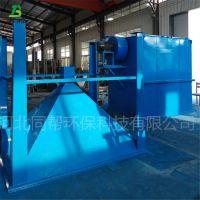 中国河北除尘器 生产厂家 同帮环保 DMC-120型单机布袋除尘器
