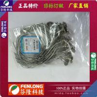 ABB型进口型高压熔丝10KV银丝80A-现货特价