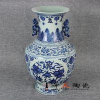高端礼品纪念品定制景德镇陶瓷花瓶