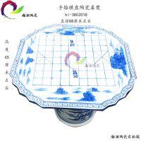青花陶瓷桌凳 景德镇生产庭院专用棋牌桌凳 户外桌凳瓷器摆件
