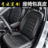中山汽车座椅包真皮 专业订做各种车型包真皮座套全包内饰改装