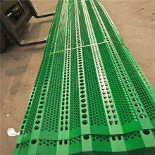 安平防风抑尘网 挡风抑尘网 塑料防风网