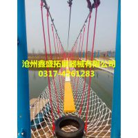鑫盛 水上趣味桥XS-SS116 水上拓展训练组合 水上桥系列 景区水上拓展游乐设备 厂家直销
