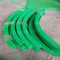加工定制聚乙烯绿色链条弯轨耐磨损高分子链条弯轨