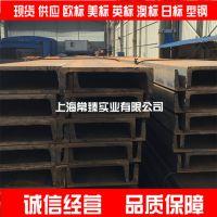 苏州S355JR欧标槽钢常年销售 机电工程用欧标槽钢UPN240*85*9.5