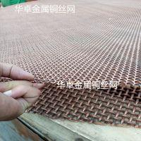 3.6米宽幅紫铜网片 4米宽直径铜丝网圆片