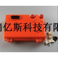 RYS-CD系列充电防水型发爆器如何使用生产厂家