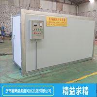 厂家直销 定做 高温固化炉 电加热高温烤房  高温烤漆房