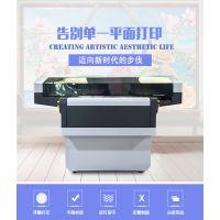 2018***新研发的UV打印机