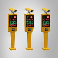 南京车牌识别系统 南京停车场系统安装 南京停车场收费系统