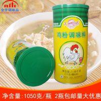 大桥鸡粉调味料 鲜浓型桶装1.05kg/1050g鸡精调料代替味精2桶包邮