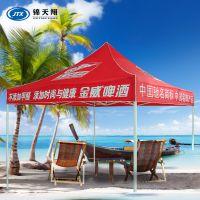 成都户外广告帐篷定做企业活动促销四角帐篷广告遮阳棚生产厂家