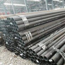 碳钢无缝管245*25规格出货 45#钢管180*30报价