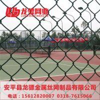 机场护栏网 铁丝护栏网 网球场围网立柱