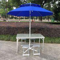 户外铝合金折叠桌椅套装便携式野餐桌烧烤户外烧烤桌椅摆摊展业桌