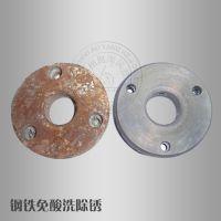 欧洋 专注五金表面处理剂 钢铁除油除锈剂 OY-49