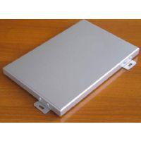 广州德普龙氟碳喷涂铝单板可订做厂家特卖