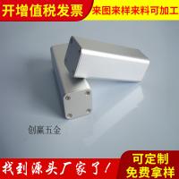 32*32*100铝型材壳仪表仪器外壳/仪器仪表壳体/铝型材壳体/