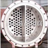 空冷器化学镀镍磷合金防腐