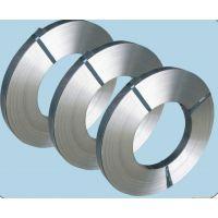 各类五金冲压件用钢带65Mn钢带0.2半硬钢带