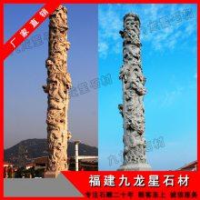 石雕龙柱 景观石柱子 广场图腾柱石制柱子 石雕石柱生产厂家