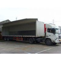 上海到武汉物流专线报价 大件运输 往返运输