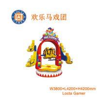 供应中山泰乐游乐制造 中小型室内外游乐设备 旋转椅 转盘机 10座欢乐马戏团 (CA-10)