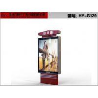 河南省不锈钢广告宣传栏厂家,阅报栏滚动灯箱厂家,滚动换画灯箱厂家