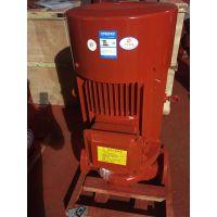 河北消防泵,新疆消防泵XBD4.0/30G-L 22kw3CF认证资质齐全,工厂直供