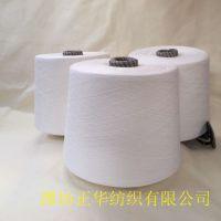 现货供应6040AR32支40支 腈粘纱32支40支 腈粘混纺纱