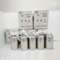 定州净淼供应水处理设备内置式WTS-2A消防水箱自洁消毒器