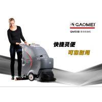 青岛高美洗地机厂家洗擦吸干一体地面清洁机鼎洁盛世清洁设备