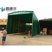 北京鑫建华定做大型活动雨棚布推拉帐篷移动式遮雨蓬伸缩折叠遮阳蓬